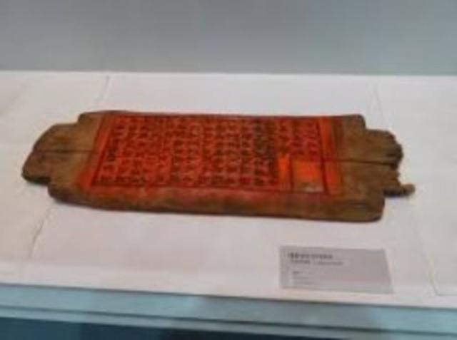 Amuletos budistas
