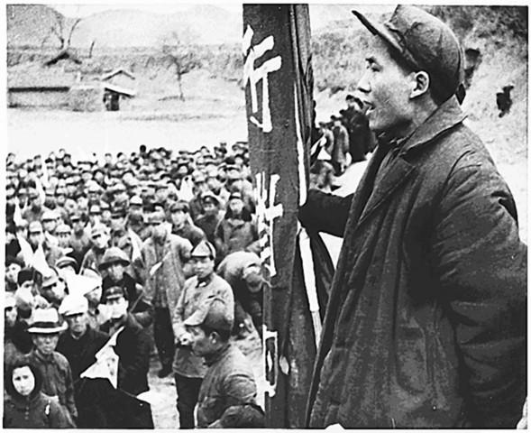Victoria comunista en la Guerra Civil china