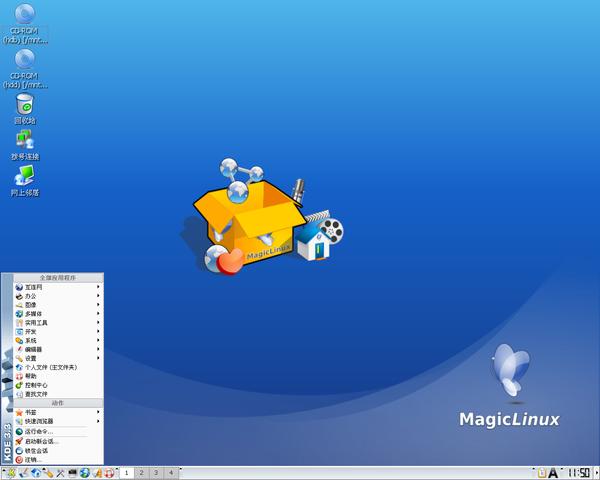 Linux 1.2, plataformas informaticas