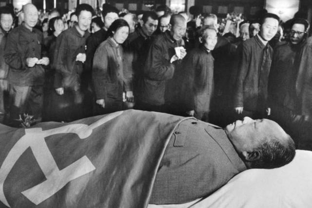 Muerte de Mao Zedong