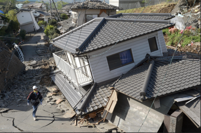 Kumamoto ( Magnitud de 6,6 )
