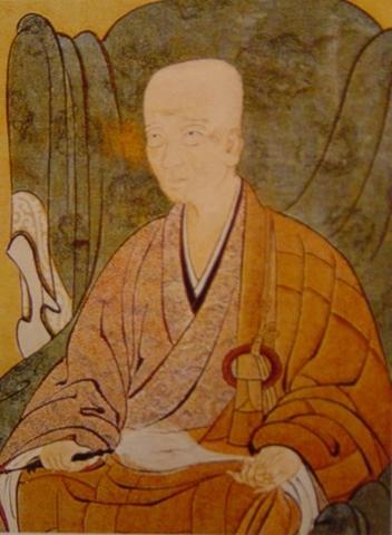 1191 - Появление буддийской школы Дзэн.