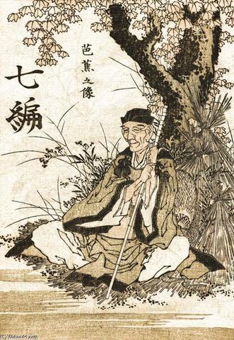 Мацуо Басё(松尾芭蕉)