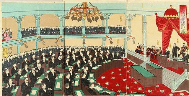1889 - Провозглашена Конституция Мэйдзи.