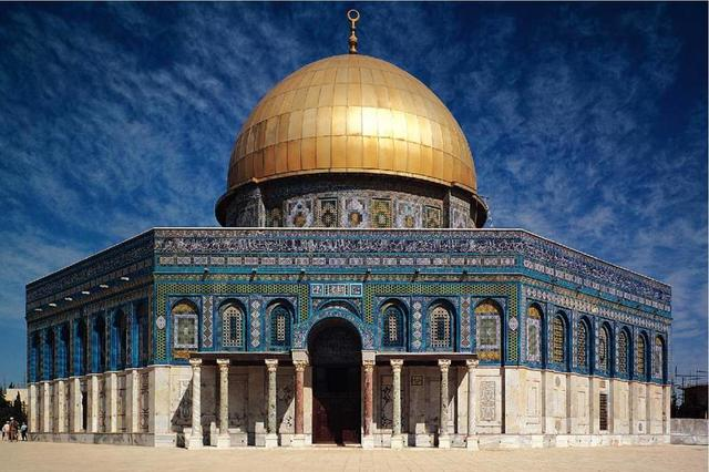 ISLAM: Dome of the Rock