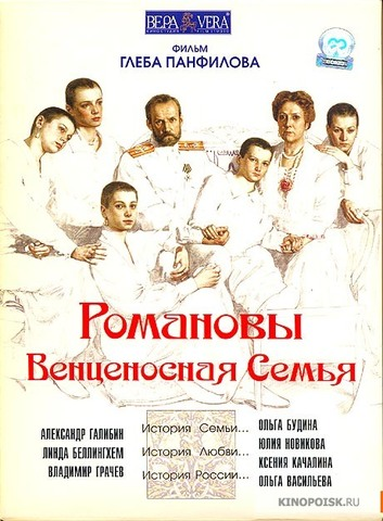 Завершение многотрудной работы Глеба Панфилова и Александра Прошкина