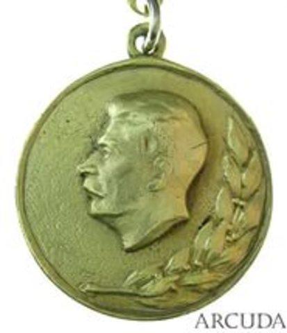 Вручение Шолохову М. А. Сталинской премии 1-й степени