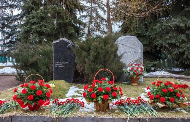 Смерть М. А. Шолохова