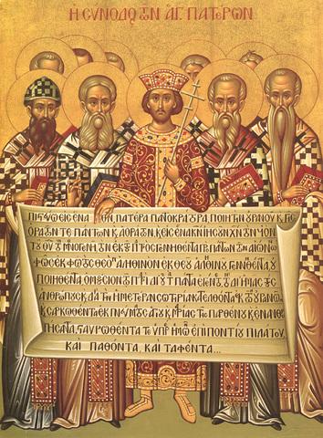 Council of Ephesus