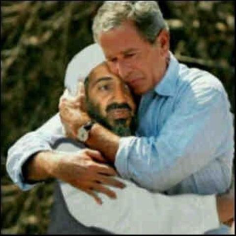 George Bush inauguration