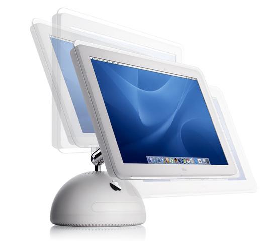 Apple Introduces iMac G4