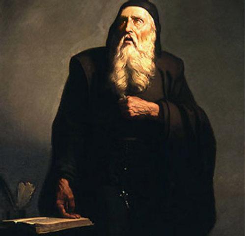 Il·luminació de Ramon Llull