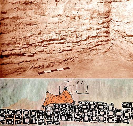 """ציור קיר של עיר קדומה (מאה ה-7 לפה""""ס)"""