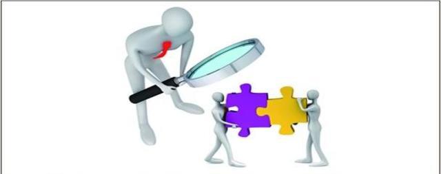 """Internal Control – Integrated Framework"""