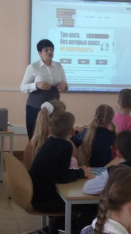 Мастер-класс в г.Калининграде