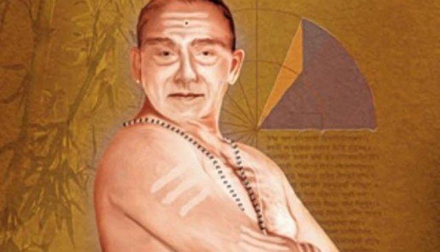 Madhava de Sangamagrama