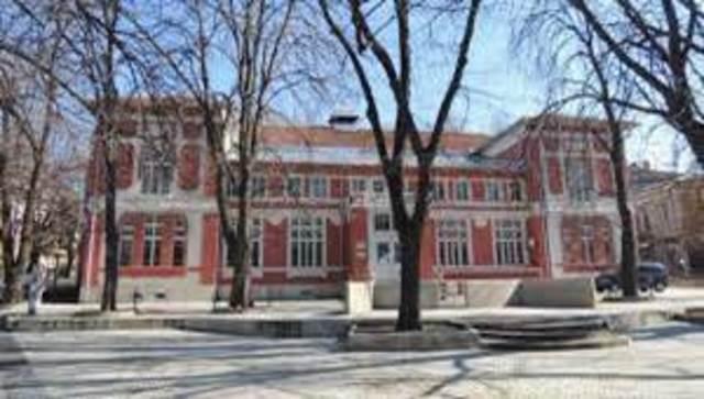Bulgaria, Svishtov, The first Bulgarian community center, 19th c.
