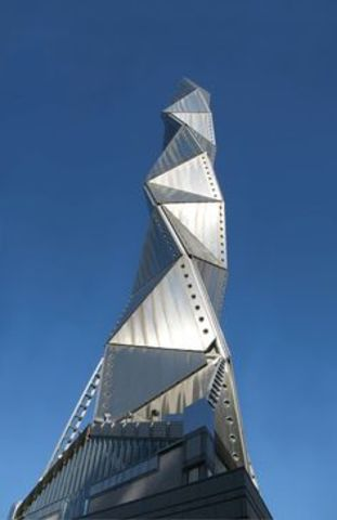 Art Tower Mito (ATW)
