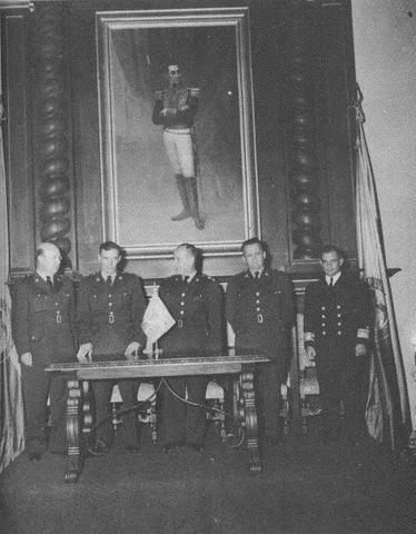 Junta Militar de Gobierno