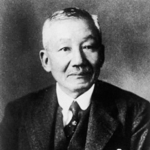 Hantora Nagaoka (Japan)