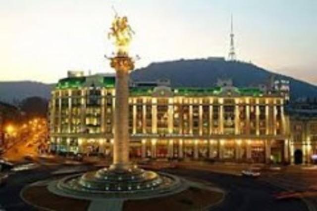 Conferencia Intergubernamental sobre Educación Ambiental (Tbilisi)