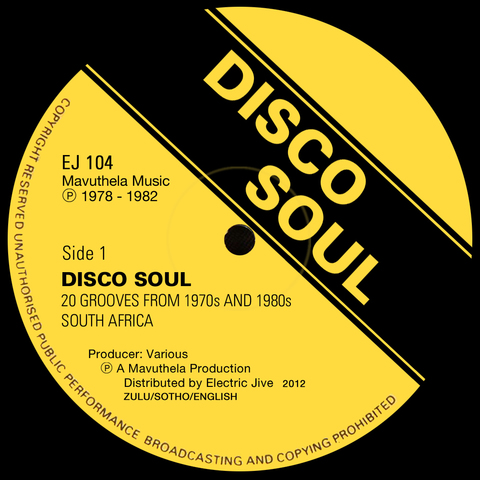 Disco Introduction