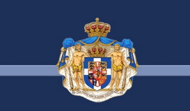 Grecia retoma la monarquia