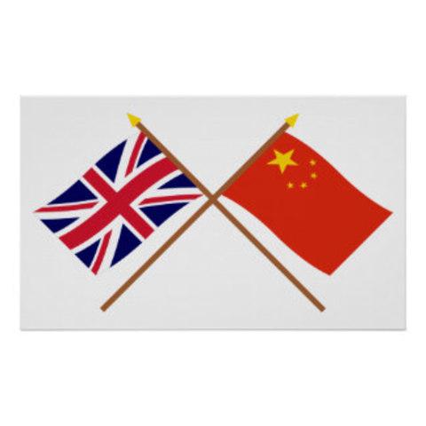 Reino Unido reconoce la República Popular China