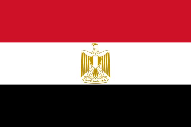 El ejército egipcio proclama la República.