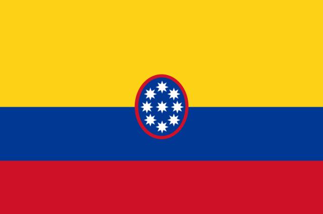 Los Estados Unidos de Colombia