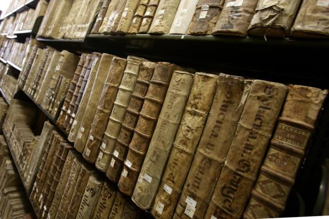 Patrimonios documentales