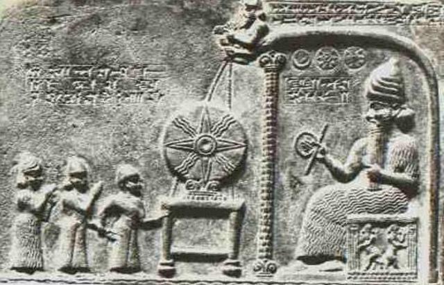 Primeros vestigios Babilonios