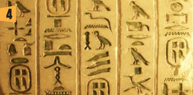 2000 a.c. Egipto