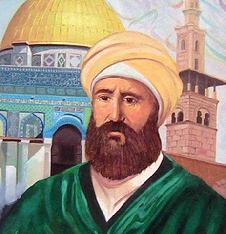 1100 Persia