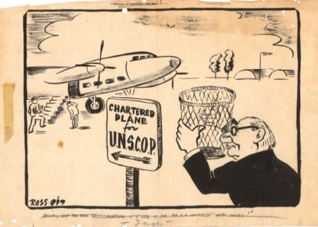 """הקמת ועדת חקירה מטעם האו""""ם בעניין א""""י -- UNSCOP"""