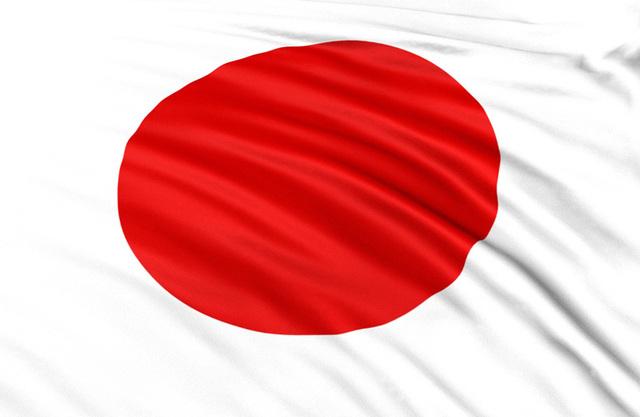 Programas Escolares pelo rádio no Japão