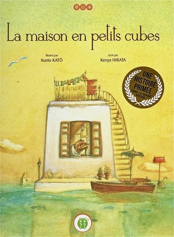 Kunio Kato - La maison en petits cubes