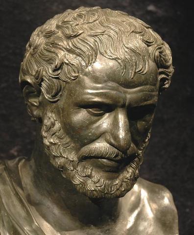 Nacimiento de Heráclito De Efeso