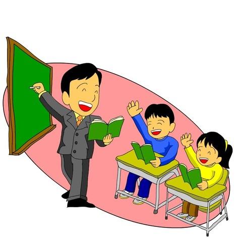 Se publica el termino de evaluación educacional.
