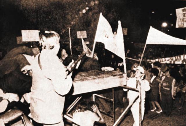 Asesinato de Luis Carlos Galán.
