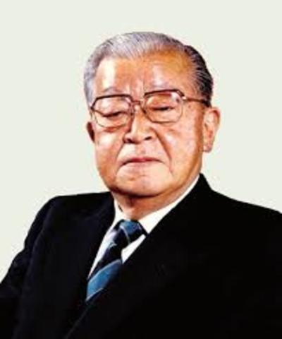 Kaoru Ishikawa - Japon
