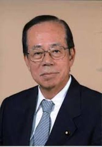 Ryuji Fukada - Japon