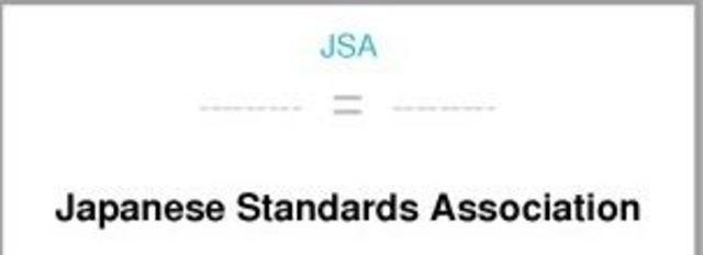 Asociacion Japonesa de Estandares - Japon