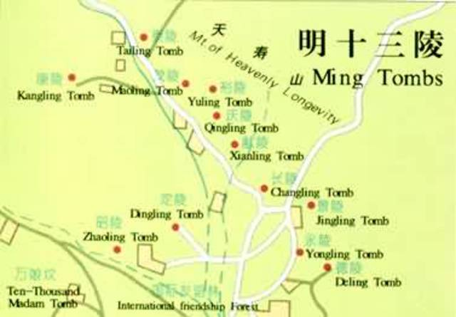 The thirteen tombs of the Ming emperors were completed