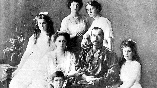 The End of the Tsar Empire