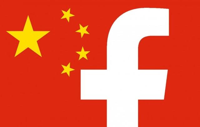China bans Facebook