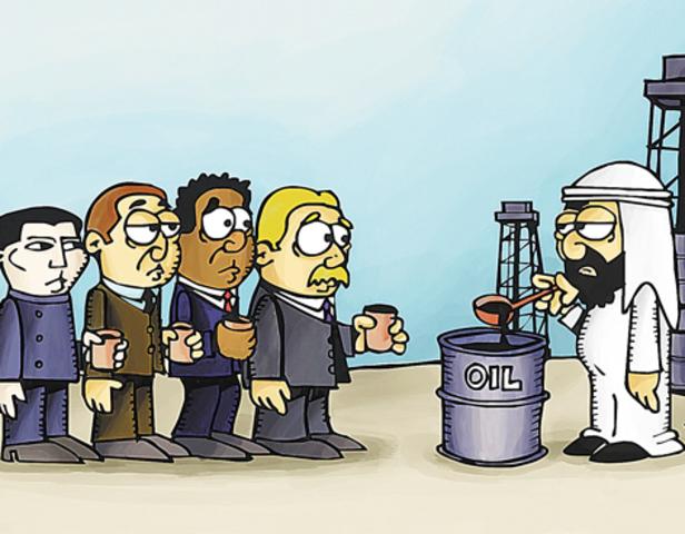 Crisis del Petróleo: La OPEP interrumpió el suministro de petróleo