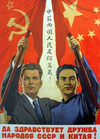 Gobierno sovietico se retira de china