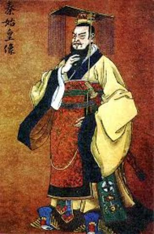 China has first emperor
