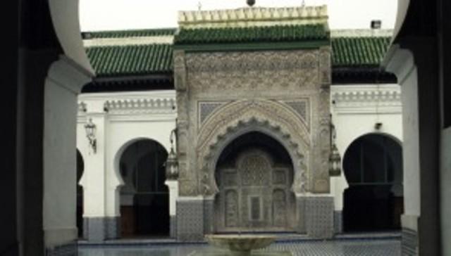 Universidad de Qaraw